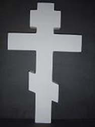 icoonplank Russisch kruis