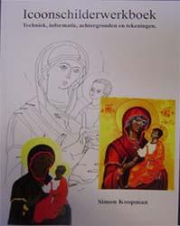 Werkboek iconen schilderen